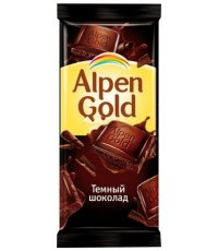 Alpen Gold 2 şokolad